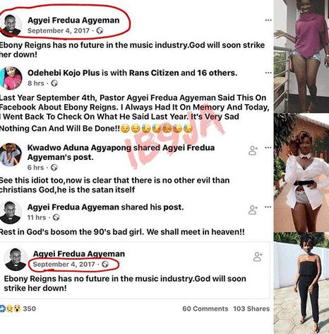 Ebony Reign's death