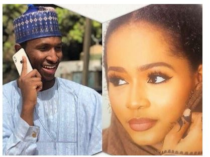 Photo of Ibrahim, son of late President Musa Ya'Adua is getting married (photos of the bride-to-be)