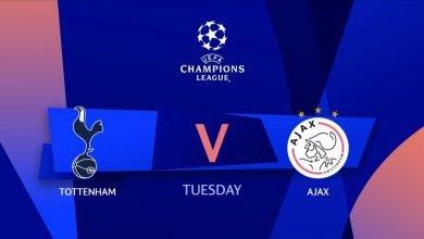 Photo of Tottenham vs Ajax: Team news & possible XI