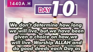 Photo of Ramadan 2019: Best quotes and messages to send to your loved ones…(Day 10)