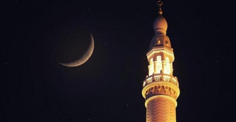 Ramadan: Moon sighted, Muslims begins fasting across Nigeria