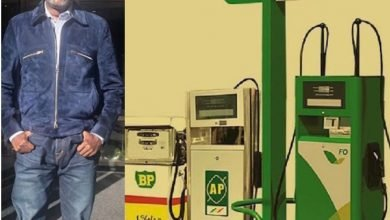 Photo of Femi Otedola announces his exit from Forte Oil