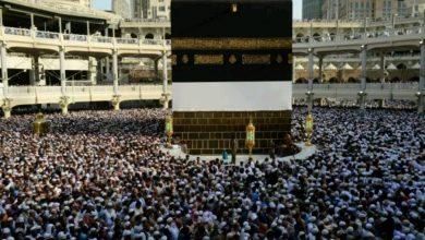 Photo of Nigeria loses 9 pilgrims in the 2019 Hajj in Saudi Arabia