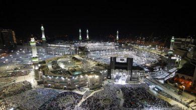 Photo of Bauchi's Ex-Perm Secretary Dies During Hajj Pilgrimage In Saudi Arabia