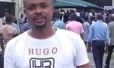 Photo of Nigerian Police Officer kills entertainer at Governor's Driver's wedding