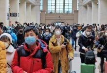 Photo of China shuts airport, train stations over Coronavirus outbreak