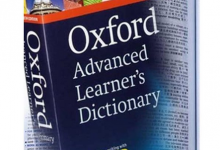 "Photo of Danfo, Okada, Tokunbo, K-leg other ""Nigerian English"" added to the Oxford Dictionary"