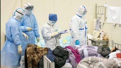 Photo of Five travelers from China undergo Coronavirus test in Nigeria