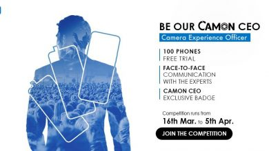Photo of Recruitment of  CAMON experience officers