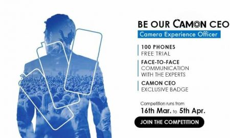 CAMON experience officers