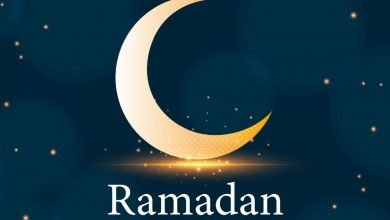 Photo of Federal Government declares public holiday to celebrate Ramadan | Details