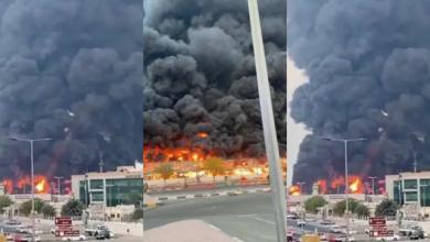 Photo of Massive fire breaks out in Ajman market, UAE (Video)