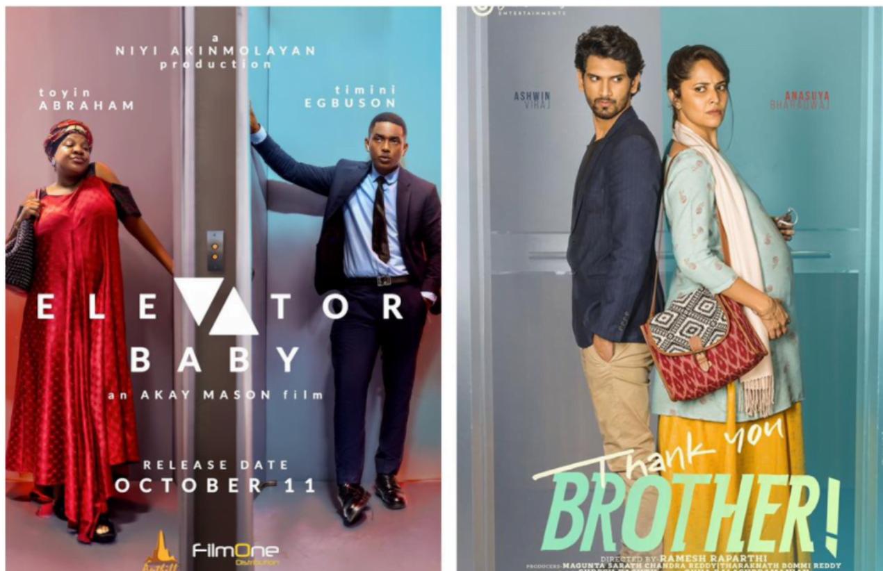 Elevator baby recreation